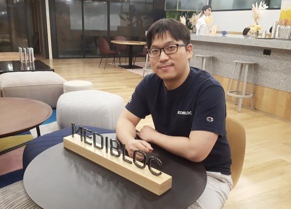 ▲이은솔 메디블록 공동대표