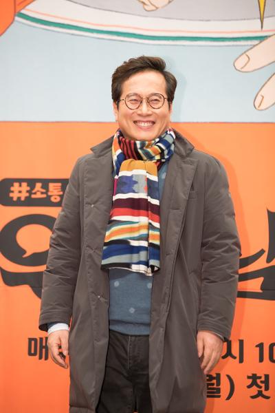((사진제공=tvN))
