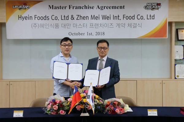 ▲지난 1일 네네치킨 본사에서 현철호 회장(오른쪽)과 'Zhen Mei Wei International Food Co., Ltd'의 크리스 첸 대표가 마스터 프랜차이즈 계약(MFA) 체결 후 기념촬영하고 있다.(사진제공=혜인식품)