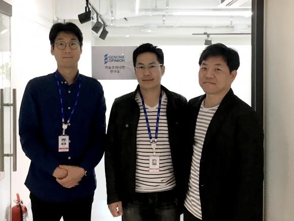 ▲사진에서 왼쪽부터 지놈오피니언 공동창업자인 송한 이사, 선충현 대표이사, 임호균 이사