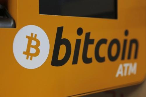 ▲홍콩에 있는 비트코인 (자동인출기)ATM. 홍콩/AP뉴시스
