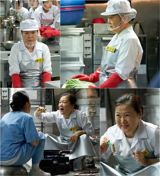 (사진=tvN '나인룸' 제공)