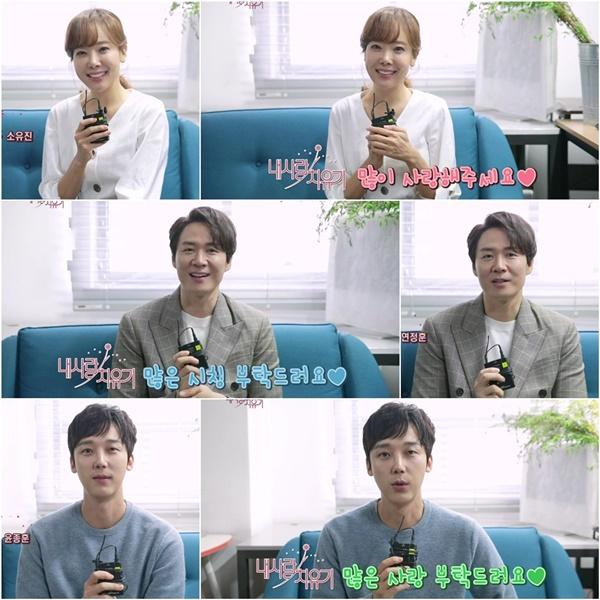 (사진= MBC '내사랑 치유기' 제공)