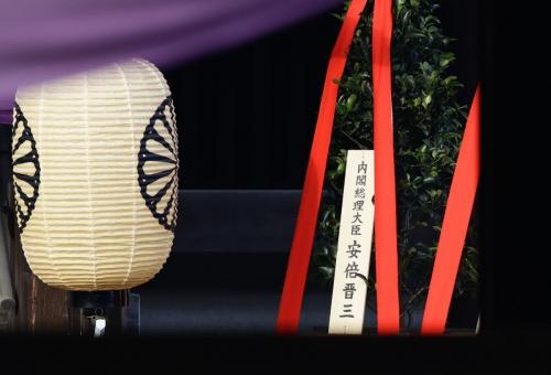 ▲아베 신조 일본 총리가 17일(현지시간) 2차대전 당시 A급 전범이 합사된 도쿄 구단키타 야스쿠니신사에 보낸 '마사카키'공물.  도쿄/연합뉴스