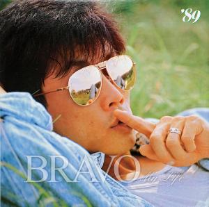 ▲전영록 앨범 ''89 Rock Age'.(홍상돈 사진작가 photohong1@hanmail.net)