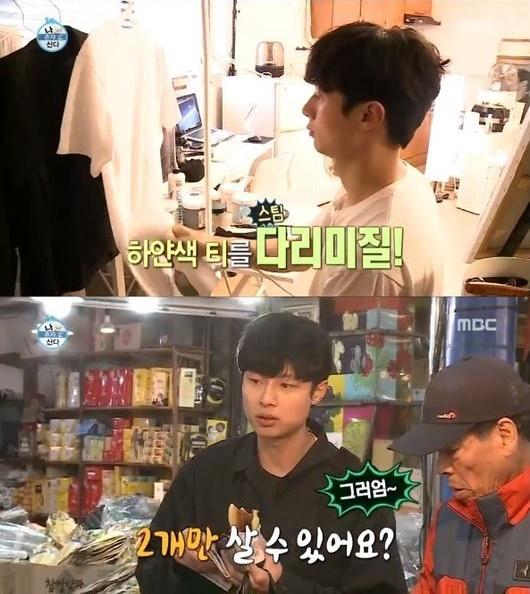 (출처=MBC '나혼자산다' 방송화면)