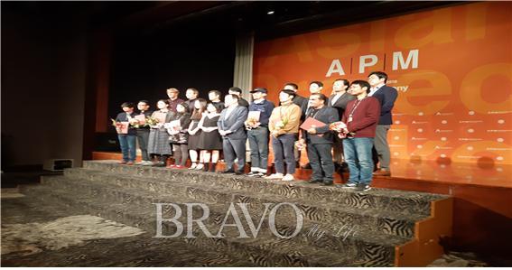▲2018 BIFF 영화 수상자들.(신용재 동년기자)