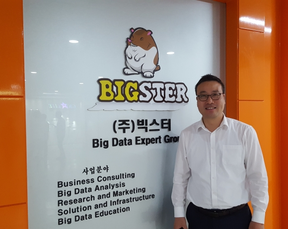 ▲이현종 빅스터(Bigster) 대표