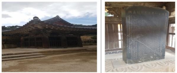 ▲세존비각(世尊碑閣)(왼쪽)과 비석(오른쪽) 모습. 앞면에는 진신사리의 일화를, 뒷면에는 석가모니의 행적과 각지의 시주 내용을 적어 숙종 32년(1706)에 세웠다. (김신묵 동년기자)