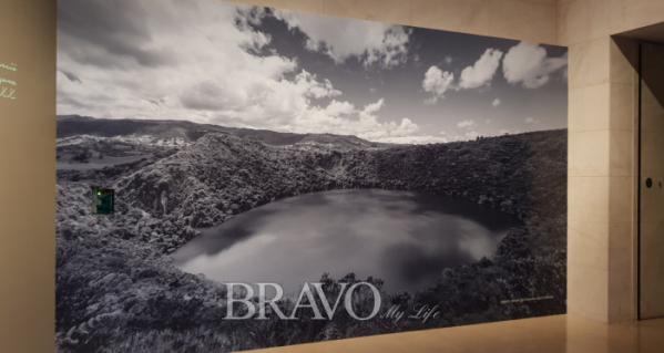 ▲엘도라도 전설이 담겨있는 콜롬비아의 콰타비타 호수. (김경애 동년기자)
