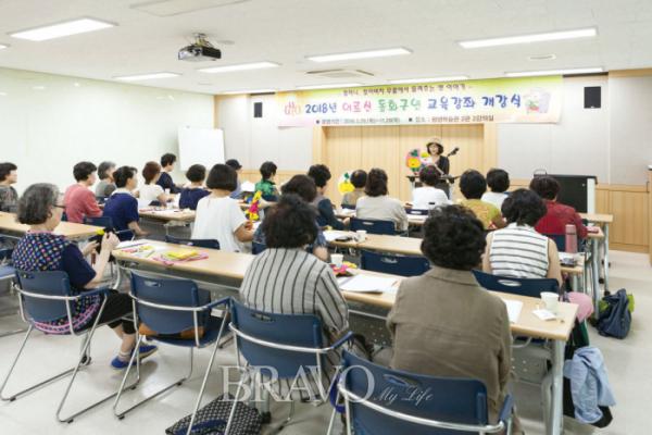 (사진 김수현 player0806@hotmail.com)