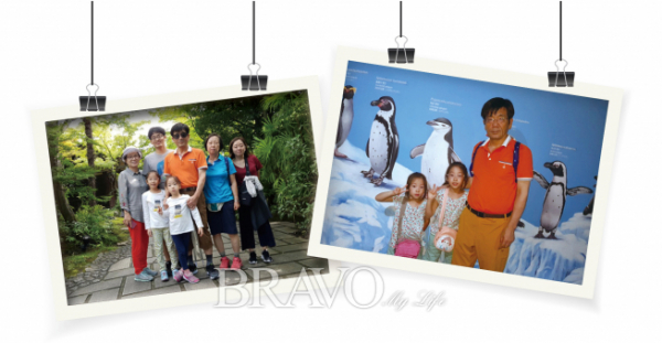 ▲오사카로 여행을 떠난 가재산 동년기자와 가족