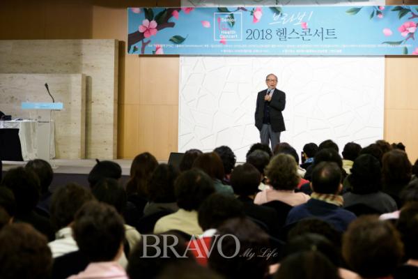 ▲지난 4월에 있었던 '브라보! 2018 헬스콘서트'에서 강연을 펼치고 있는 김형석 연세대학교 명예교수(이준호 기자)