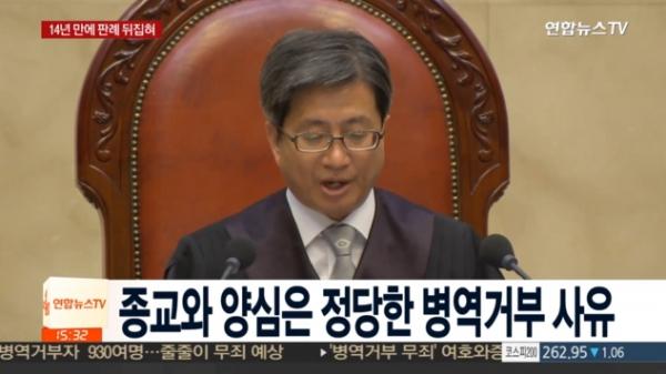 (출처=연합뉴스TV 영상 캡처)
