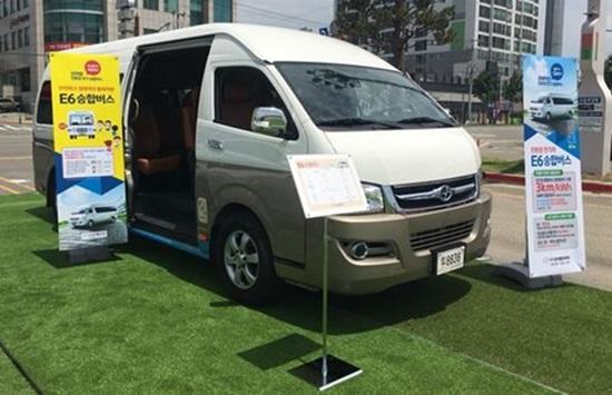 ▲삼우엠스가 출시 예정인 18인승 전기 승합버스(사진제공=삼우엠스)