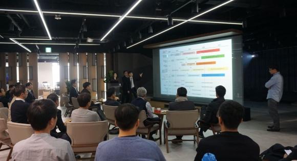 ▲보로노이가 지난 6일 송도 테크노파크 IT센터에 위치한 회사에서 IR 행사를 개최했다.