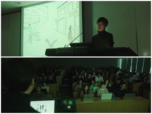 (출처=영화 '상류사회' 화면)