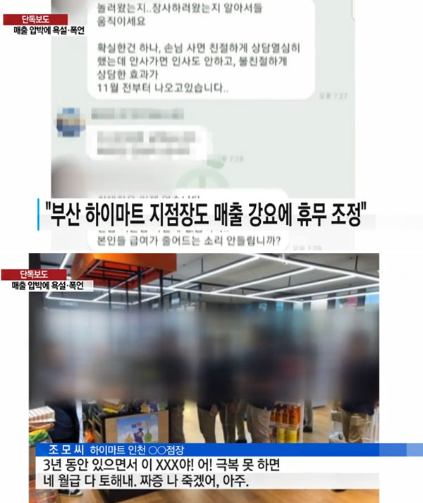 (출처=YTN 뉴스 보도 캡처)