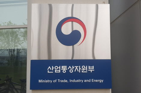▲ Ministry of Commerce, Industry and Energy (ItoDei DB)