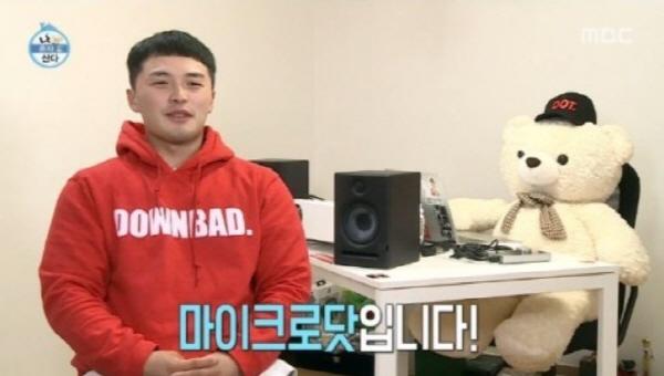 (출처=MBC 캡쳐)