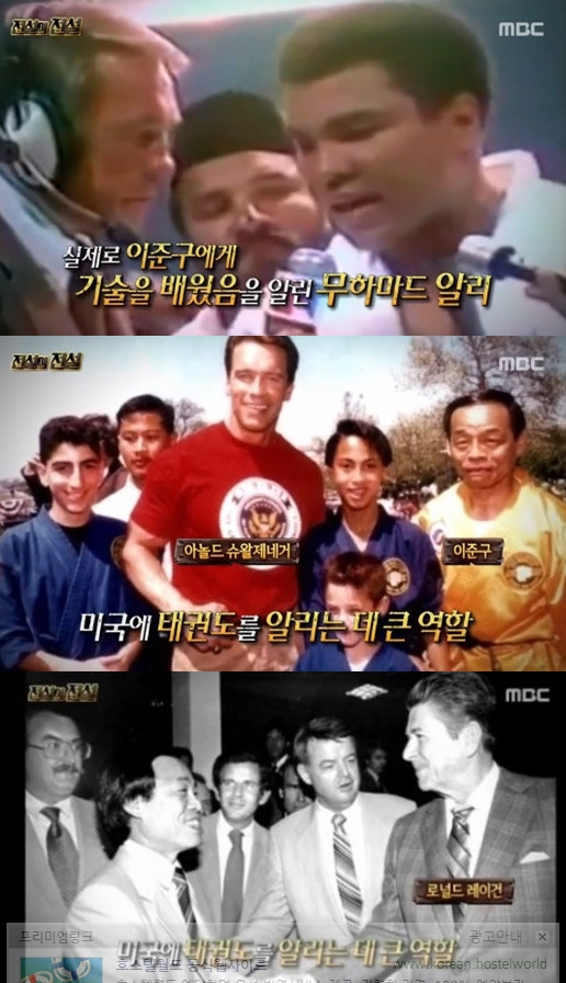 (출처=MBC '신비한TV서프라이즈' 방송캡처)