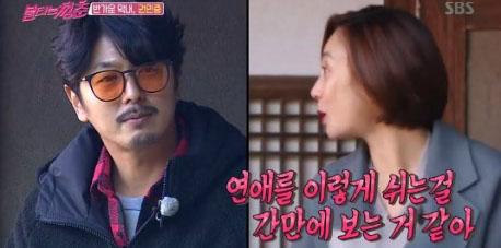▲'불타는 청춘'에 김부용과 권민중이 출연해 우정을 과시했다. (출처=SBS 방송 캡처)