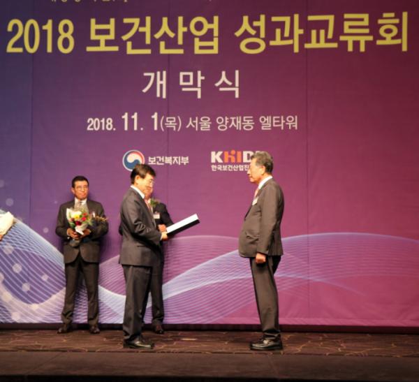 ▲이성우 삼진제약 대표가 보건복지부 장관 표창을 수상하고 있다.(사진제공=삼진제약)