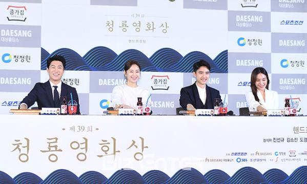 ▲진선규, 김소진, 도경수, 최희서(사진=고아라 기자 iknow@)