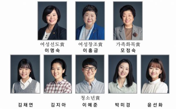 ▲2018년 삼성행복대상 올해 수상자들 (사진제공=삼성생명공익재단)