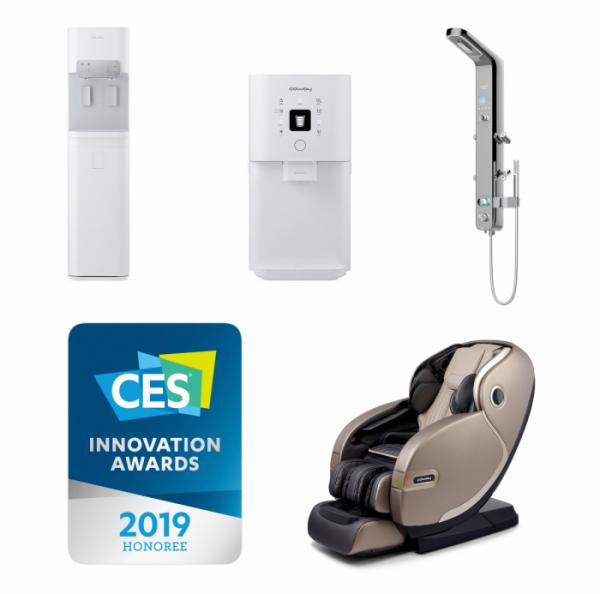 ▲코웨이가 'CES 혁신상'을 수상했다(사진제공=코웨이)