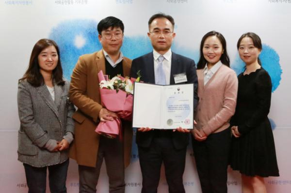 ▲한국산업기술평가관리원(KEIT)은 20일 서울 국회 의원회관에서 열린 '2018년 전국사회복지나눔대회'에서 보건복지부 장관 표창을 받았다.(한국산업기술평가관리원(KEIT))