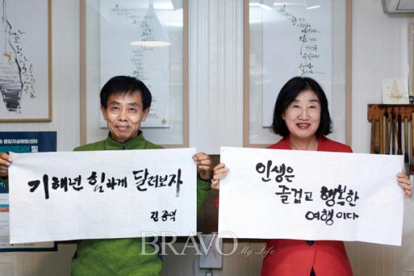 ▲김종억 동년기자와 김수영 동년기자.(오병돈 프리랜서 obdlife@gmail.com)