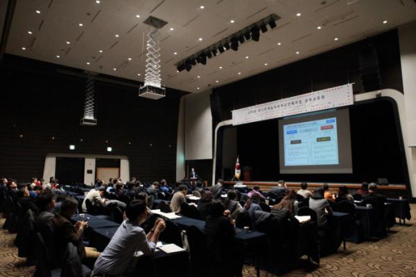 ▲한국산업기술평가관리원(KEIT)은 26~27일 전남 여수시 MVL호텔에서 '2018 포스트게놈 다부처 유전체사업 성과교류회'를 개최했다.(한국산업기술평가관리원)
