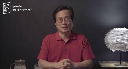 (출처=황교익 유튜브 채널 캡처)