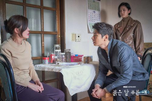 (사진=MBC)