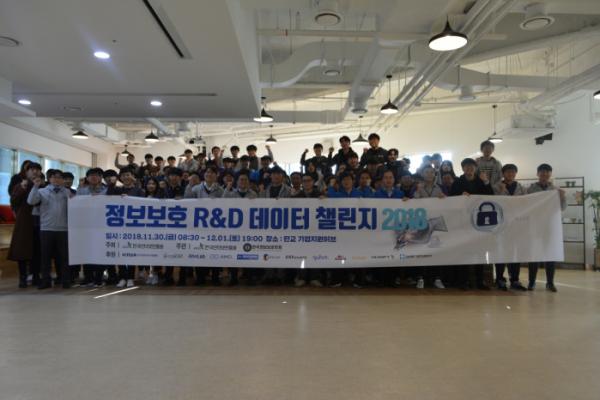 ▲한국인터넷진흥원(KISA)은 한국정보보호학회와 함께 연구개발(R&D) 데이터셋을 활용해 인공지능 기반의 보안위협 탐지 성능 등을 경연한 '2018년 정보보호 R&D 데이터 챌린지' 대회 수상 팀을 6일 발표했다.사진은 참가자들이 기념촬영을 하고 있는 모습.(사진 = 한국인터넷진흥원 제공)