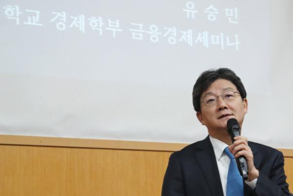 ▲바른미래당 유승민 의원이 7일 오전 서울대에서 IMF 이후의 한국경제에 대해 강연하고 있다.  (연합뉴스)