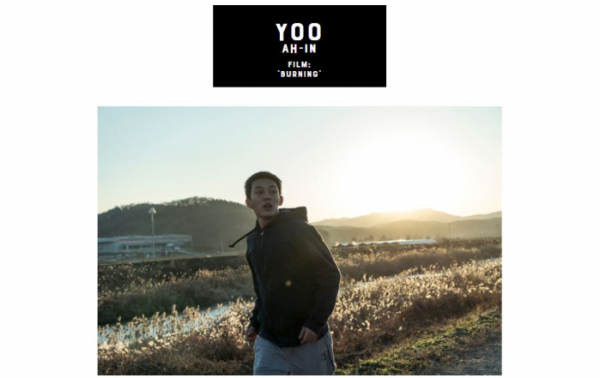 ▲배우 유아인(사진)이 영화 '버닝'에서의 열연을 인정받아 뉴욕타임즈가 선정한 2018 올해의 배우 12인 중 한 명으로 선정됐다. (출처=뉴욕타임즈 홈페이지)