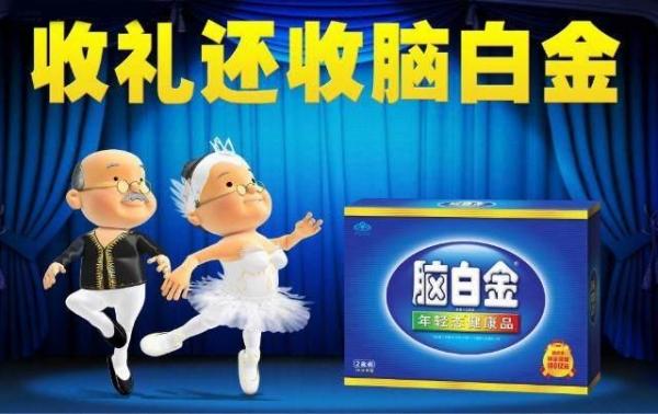 ▲나오바이진 광고.