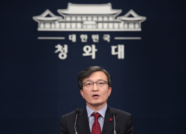 ▲김의겸 청와대 대변인. (사진=연합뉴스)