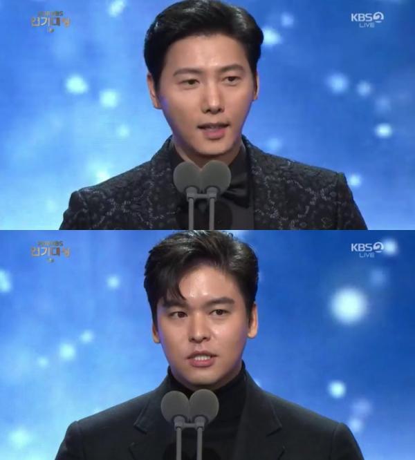 ▲이상우(위), 이장우(출처=KBS '2018 연기대상' 방송캡처)