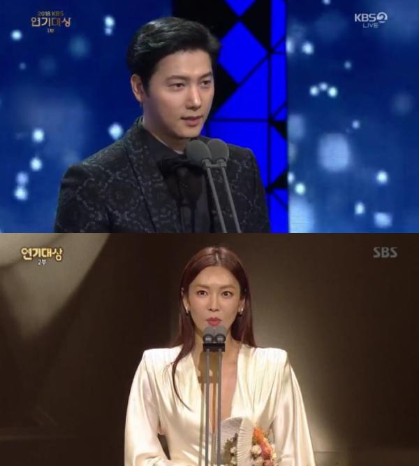 (출처=KBS, SBS '2018 연기대상' 방송캡처)