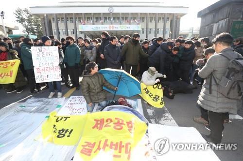 ▲제주 제2공항 반대 단체가 7일 제주시청 앞에서 농성을 하고 있다.(연합뉴스)