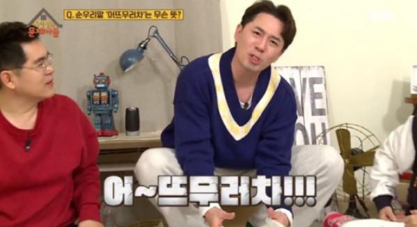 (출처=KBS2 방송화면)