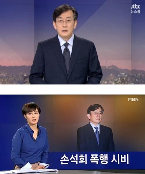 (출처=JTBC '뉴스룸, MBN '뉴스8' 캡처)