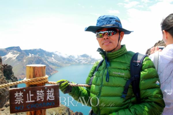 ▲백두산 여행에서(김종억 동년기자 제공)