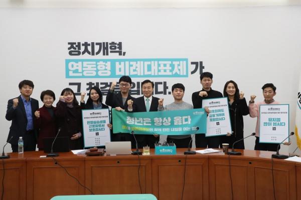 ▲김수민(오른쪽에서 두 번째) 바른미래당 의원은 지난해 2월 21일 전국 청년 대학생위원회와 법안 전달식을 가졌다.(사진제공=김수민 의원실)