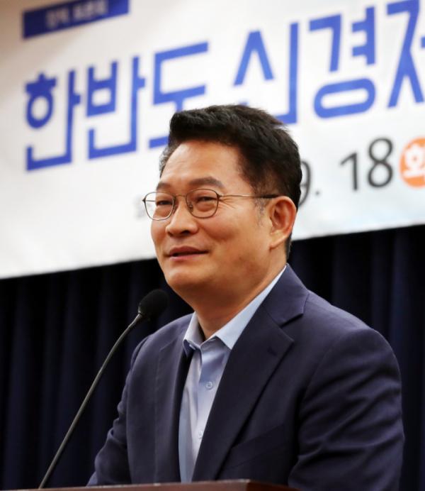 ▲송영길 더불어민주당 의원(연합뉴스)