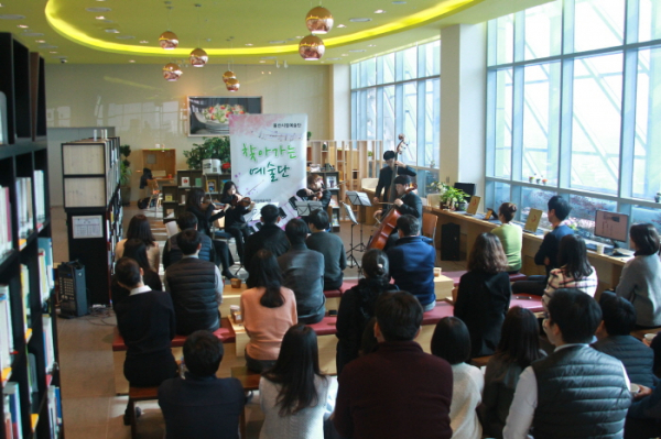 ▲15일 '새해맞이 북카페 콘서트'에 참석한 한국동서발전 임직원들이 공연을 관람하고 있다.(한국동서발전)