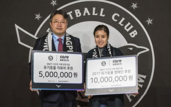 (출처=성남FC 홈페이지)